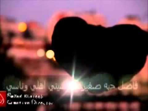 7obk 3amel saytra