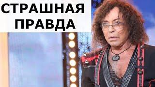 Леонтьев с тяжелой болезнью ушел к любовнице...!