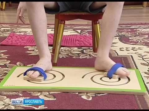 В детских садах Ярославля применяют здоровьесберегающие технологии для улучшения здоровья детей