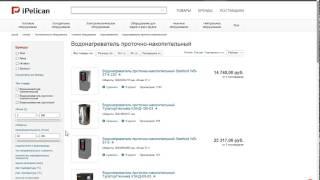 Как выбрать водонагреватель?(Всё о выборе водонагревателя для столовой, ресторана или кафе., 2014-09-08T05:37:32.000Z)