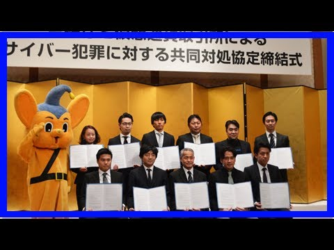 Latest News Today - 10 tokyo police and Japanese cryptocurrency exchange of solidarity to fight aga