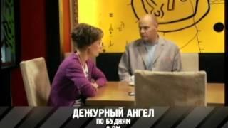 «Дежурный ангел» - сериал на RTVi