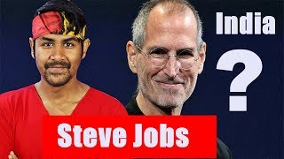Why Steve Jobs Visited INDIA before Launching Iphone ? | All About Apple Co-founder | Tech People