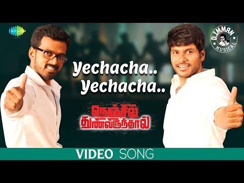 Yechacha Yechacha - Video Song | Nenjil Thunivirunthal | D. Imman | Suseenthiran | Sundeep, Vikranth