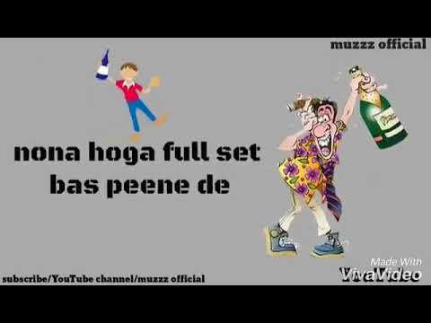 Ek Mera Bhai Roye Bandi Yad Karke WhatsApp Status Song