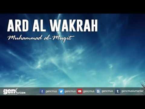 Ard al Wakrah - Muhammad al Muqit [Nasheed] |  أرض الوكرة - محمد المقيط