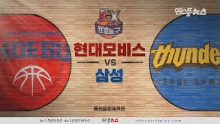 【HIGHLIGHTS】 Phoebus vs Thunders | 20181019 | 2018-19 KBL
