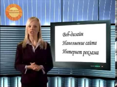 Сколько стоит создание сайта в Одессе  Цены на создание сайта в Одессе