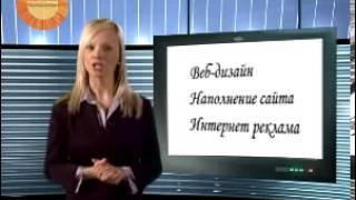 Сколько стоит создание сайта в Одессе  Цены на создание сайта в Одессе(Заказать создание сайта в Одессе http://site-made-in.odessa.ua/ Сколько стоит создание сайта в Одессе. Цены на создание..., 2014-02-15T11:37:11.000Z)