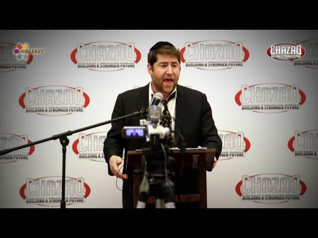 Tisha B'av: The Danger of Fear - Rabbi Benzion Klatzko