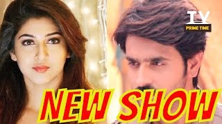 Ashish Sharma And Sonarika Bhadoria In A New Historical Project? | TV Prime Time