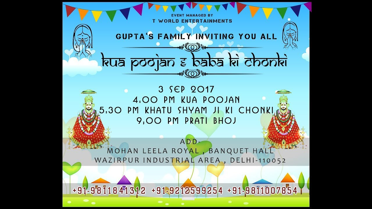 gupta s family invitation t world entertainments kua poojan