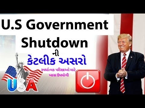 US Government Shutdown || IMP Current affairs gujarati 1 to 19 jan. 2019