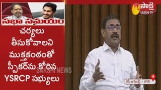 MLA Venu Gopala Krishna speech at AP Assembly Session 3rd day | Sakshi TV