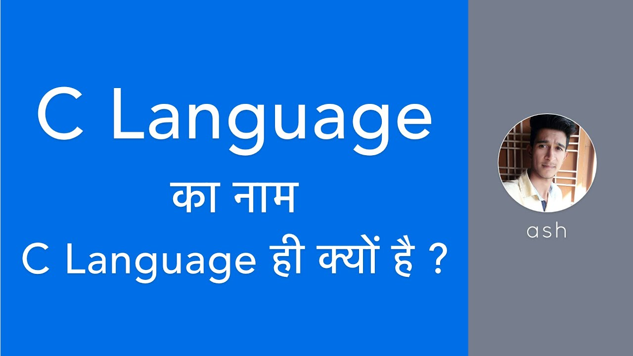 history of c programming language in hindi
