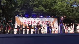 原宿スーパーよさこい2018より、 百物語 さんの原宿口ステージでの演舞(2018年8月26日)