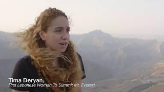 Tima Deryan speaks about training at Jebel Jais