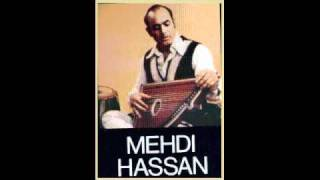 mehdi hassan live in u.k,  samne aake tujhko pukara nahi