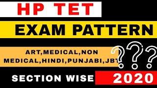 HP TET Exam Pattern 2020 | TGT ART | TET Non Medical | TET Medical | Hindi | Punjabi | Shastri |