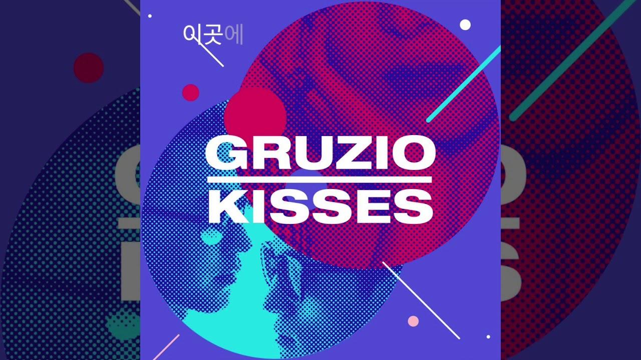 그루지오(Gruzio) X 키세스(Kisses) - 비타민 먹어야겠어 (Vitamin) Lyric Video