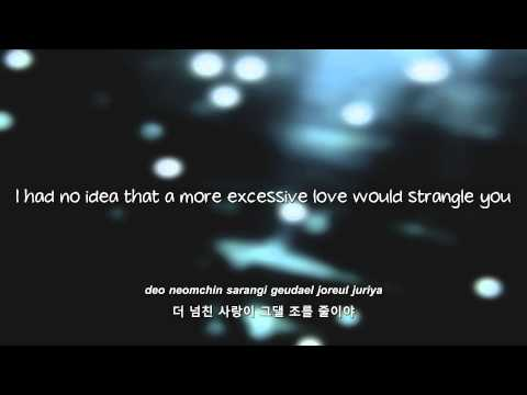 SHINee- 욕 (Obsession) lyrics [Eng. | Rom. | Han.]