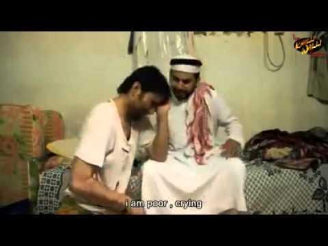 Funny Saudi song thumbnail