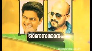 Onasammanam Onam 2015 | Sudev Nair And AB Padmakumar