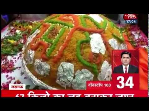 Non Stop 100: Congress Leader Manish Tewari Uses Abusive Language For 'Bhakts', Twitterrati Angry