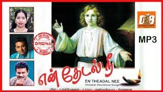 En Thedal Nee   MP3 Jukebox   Christian Devotional   கிறித்தவ பக்தி பாடல்