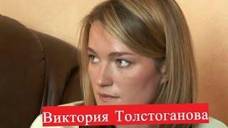 Виктория Толстоганова Медсестра Анна Виталс