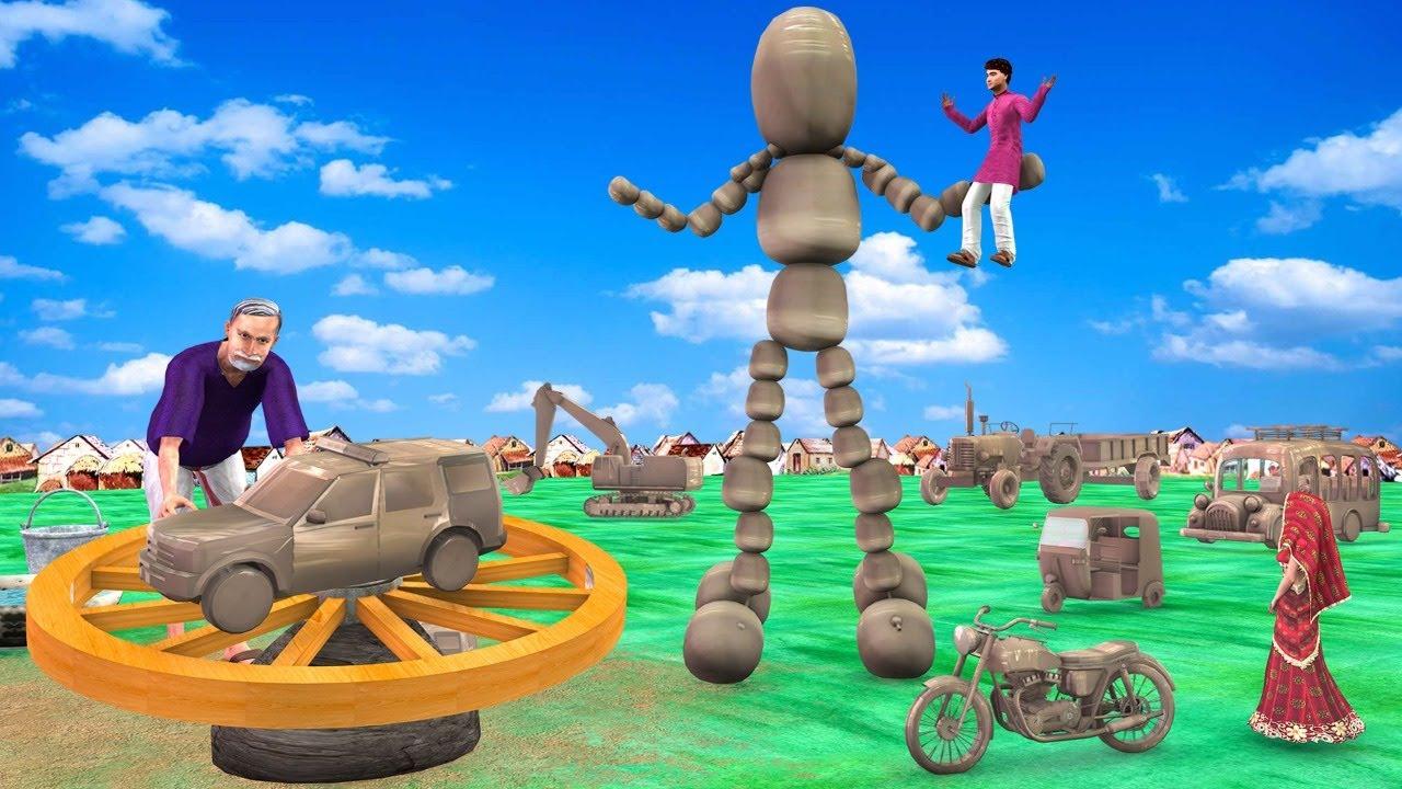 गरीब बेटे का विशाल मिट्टी का खिलौना Garib Beta Giant Clay Toy Hindi Kahaniya  हिंदी कहानियां