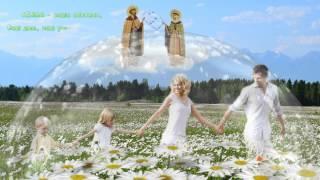 8 июля - день семьи,любви и верности!!! Бесплатный футаж.