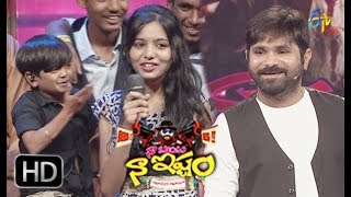 Naa Show Naa Ishtam | Naa Comment Naa Istam | 6th January 2018 | ETV Plus