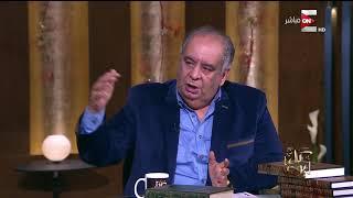 كل يوم - رحيق الكتب مع يوسف زيدان .. مناقشة درء تعارض العقل والنقل لابن تيمية