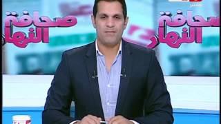 صحافة النهار | اراء الجماهير فى حل مجلس ادارة النادى الاهلى ومداخلة من محامى النادى