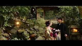 京都、東山の中心に佇むプライベート空間