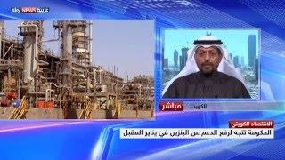 خطة كويتية لرفع الدعم عن الوقود