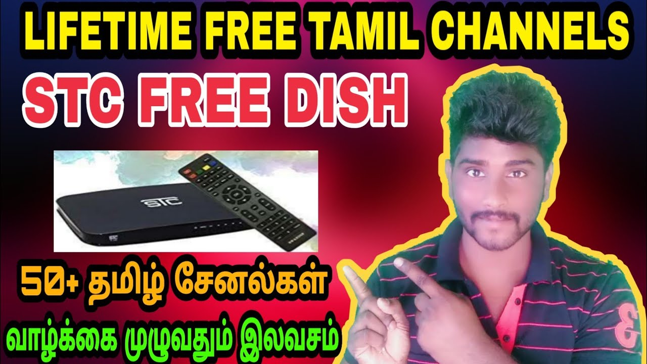 STC Dish Lifetime Free Channels in Tamil | 4000 Channels | Free to Air  Channels | #StcDish#freedish
