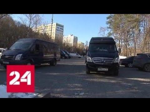 С Олегом Анофриевым прощаются в ЦКБ - Россия 24