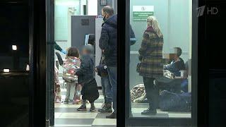 Фото Еще 27 детей вернулись в Россию из Сирии.