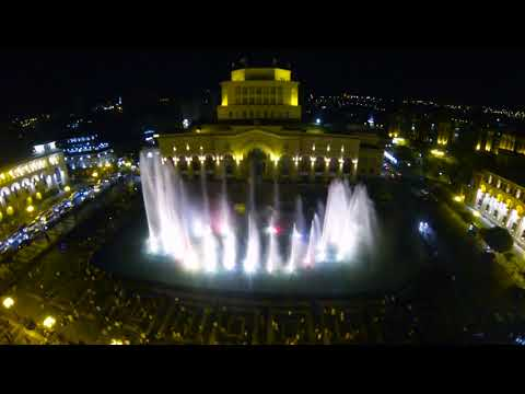 Dancing Fountain In Republic Square, Yerevan
