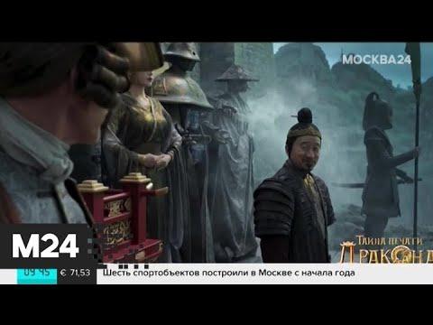 Джеки Чан по-русски извинился перед фанатами за отмену визита в Москву - Москва 24