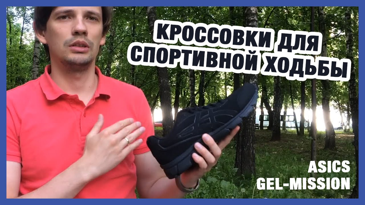 Кроссовки ecco biom c. Видео обзор. - YouTube