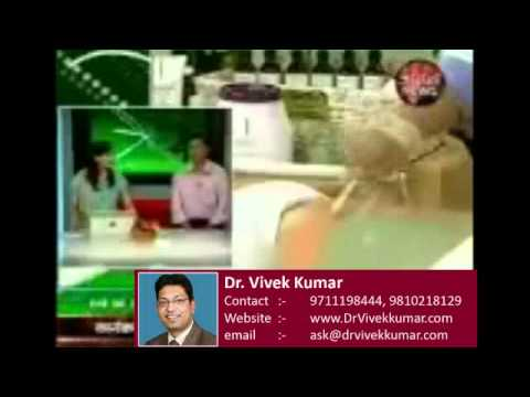 Dr Vivek Kumar - Cosmetic Surgery(part 2)