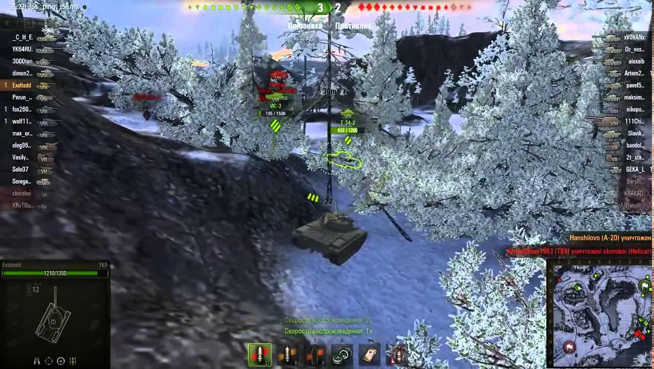 Скачать звуки с world of tanks