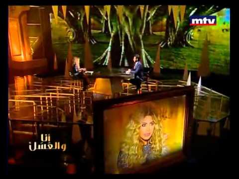 Episode 27  Ana Wal Assal  Nawal El Zoghbi الحلقة ٢٧  أنا و العسل