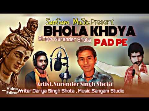 BHOLA KHDYA PAD PE//Narender Shota//Surender Singh Shota//Dariya Singh Shota New Kawad Song 2019