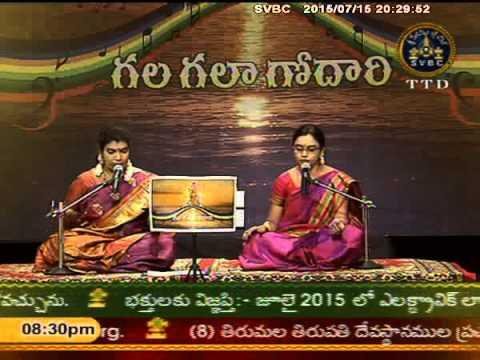 SVBC TTD-Galagala Godavari Rajahmundry 15-07-15