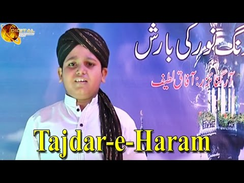 Tajdar-e-Haram | HD Video Naat