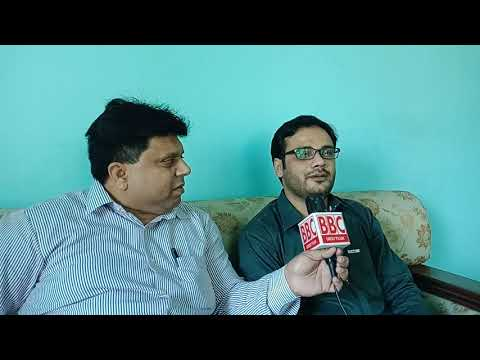 Interview Fawad Ali Gill MD Fertile seed corporations and oil Mills Raheem yar khan by Dr Naveed BBC